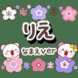 rie_oo