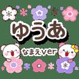 yuua_oo