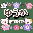 yuuka_oo