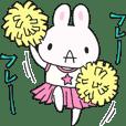 """USA-SAN"" rabbit No.15 (Cheer version)"