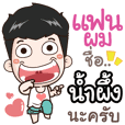 My girlfriend's name Namphueng