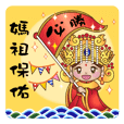 Mazu bless you - Come on!