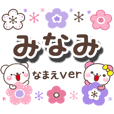 minami_oo