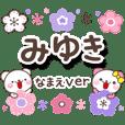 miyuki_oo