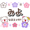 miyo_oo