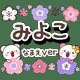 miyoko_oo