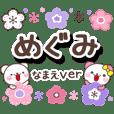 megumi_oo