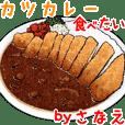 Sanae dedicated Meal menu sticker