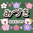 miduki_oo