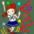 Castor bean-chan 149