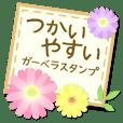Flower-Gerbera