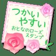 Flower-Rose3