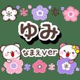 yumi_oo