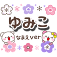 yumiko_oo