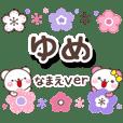 yume_oo