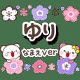 yuri_oo