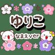 yuriko_oo