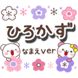 hirokazu_oo