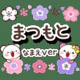 matumoto_oo