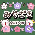 miyazaki_oo