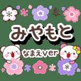 miyamoto_oo