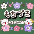 motiduki_oo