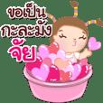 Kin Ju Cheer up!