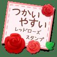 Flower-RedRose