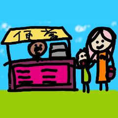 我愛陸秀華