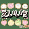 eiichi_ot