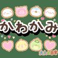 kawakami_ot