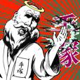 手塚の神対応!