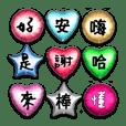 Handwriting2-Candy Balloon