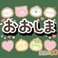 ooshima_ot