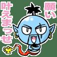 Devil Yamada
