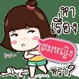 SOMYING Tanyong