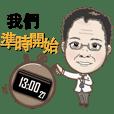Insurance Broker Wu Teacher