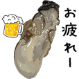Raw oysters Sticker 001