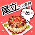 ORYUU&ODACHI&ODATSU-Name Special Sticker