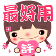 The best stickers for Miss XU