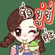 """Yuye"" (V.cute)"