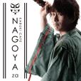 NAGOYA za-SHANAOU&USHIWAKA-