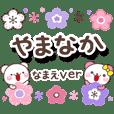 yamanaka_oo