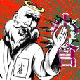 小倉の神対応!