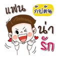 My name is captain (Narak Kuan Kuan 1)