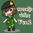 ทหารหญิงน่ารักๆ Ver.2
