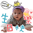 Little Tangyuan's one-year birthday