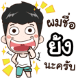 my name is Yongg cool boy