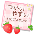 Flower-Strawberry