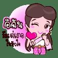 Echan Love Fan Thai